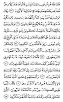 Page-390