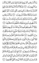 Page-391