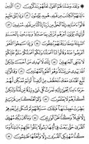 Page-392