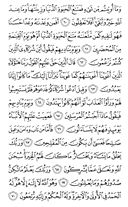 Page-393
