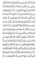 Page-395