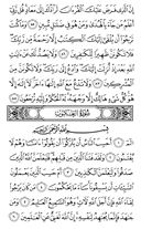 Page-396