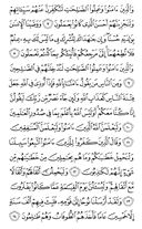 Page-397
