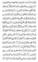 Page-398