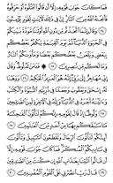 Page-399