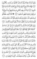 Page-410