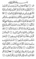 Page-415