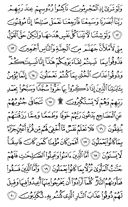 Page-416