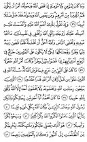 Page-423