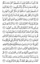 Page-432