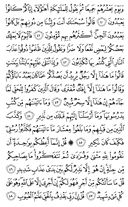Page-433