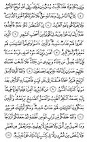 Page-435