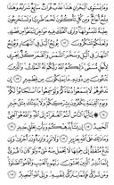 Page-436