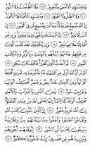 Page-437