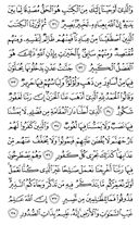 Page-438