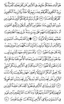 Page-439