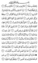 Page-446