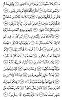Página-447