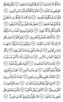 halaman-447