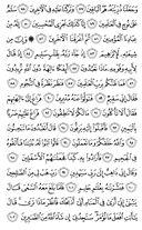 Página-449