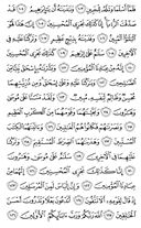 Page-450