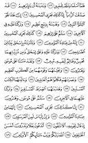 страница-450