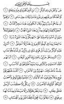 страница-453