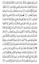 Page-454