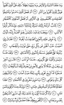 Page-455