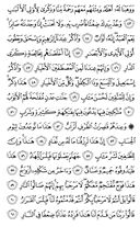 Page-456