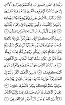 Page-466