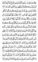 Page-470
