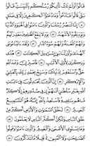 Page-473