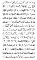 Page-474