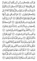 Page-475
