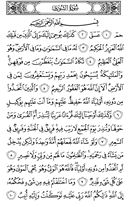 Page-483