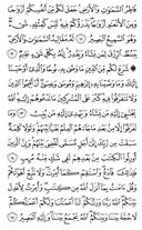 Page-484