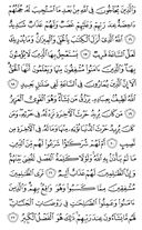 Page-485