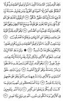 Page-486