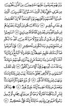 Page-488