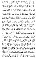 Page-490