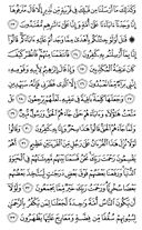 Page-491