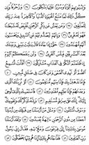 Page-492