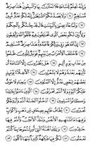 Page-494