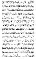 Page-495