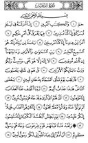 Page-496