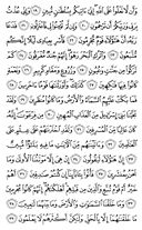 Page-497