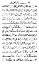 Page-499