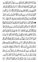 Page-510