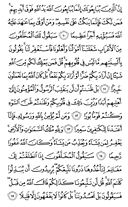 Page-512